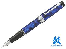 【万年筆】AURORAアウロラオプティマ 996-CB 万年筆 ブルーCT14Kペン先 F・M・Bリザーブタンク付