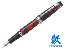 【万年筆】AURORAアウロラミニ・オプティマ 996-CMX万年筆 バーガンディ14Kペン先 F・M リザーブタンク付