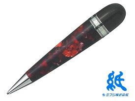 【スケッチペン】AURORAアウロラミニ・オプティマ 960-CMXAミニ・スケッチペン(1.18mm) バーガンディ