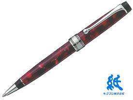 【ボールペン】AURORAアウロラオプティマ 998-CXA ボールペン バーガンディ