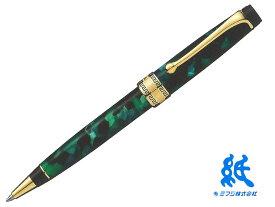 【ボールペン】AURORAアウロラオプティマ 998-VA ボールペン グリーン