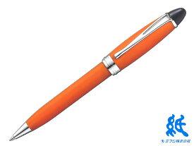 【ボールペン】AURORAアウロラIPSILONイプシロン・サテンB30-O オレンジ