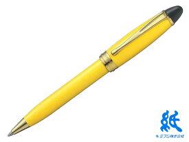 【ボールペン】AURORAアウロラIPSILONイプシロンB31-Yイエロー