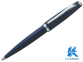 【ボールペン】AURORAアウロラスタイル E32-CBブルー