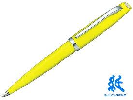【ボールペン】AURORAアウロラスタイル E32-Lグリーンライム