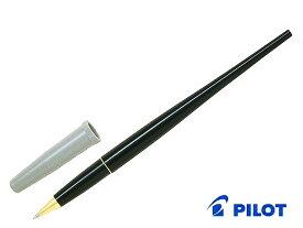 【ボールペン】Pilot パイロットデスクボールペンBDN-50 0.7mmブラック