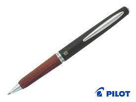 【ボールペン】Pilot パイロットふみ楽 FUMI RAKUBFU-7SR 0.7mm全2色