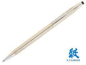 【ボールペン】CROSS クロスCENTURY センチュリークラシック#150214金張