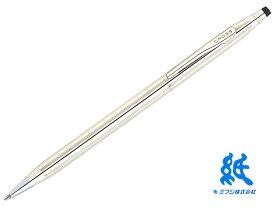 【ボールペン】CROSS クロスCENTURY センチュリー#H3002クラシック スターリングシルバーボールペン