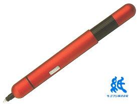 【ボールペン】LAMYラミーpicoピコレッドL288REDレッドL288REDボールペン