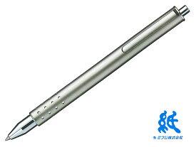 【水性ボールペン】LAMYラミーswiftスイフトL330パラジュームコートローラーボール