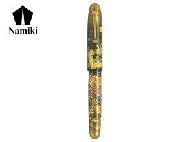 【万年筆】NAMIKI ナミキEMPERORエンペラー麒麟FNF-70M-KRN-M研出高蒔絵M中字