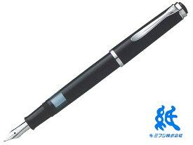 【万年筆】Pelikanペリカンクラシック M205Special Editions黒 ステンレスペン先 F・M・B