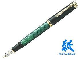 【万年筆】PelikanペリカンSouveranスーベレーン M400緑縞 ロジウム装飾14金ペン先 F・M・B