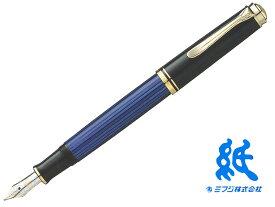 【万年筆】PelikanペリカンSouveranスーベレーン M400ブルー縞 ロジウム装飾14金ペン先F・M・B