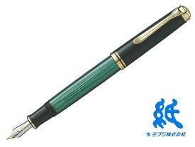 【万年筆】PelikanペリカンSouveranスーベレーン M600緑縞 ロジウム装飾14金ペン先 F・M・B