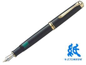 【万年筆】PelikanペリカンSouveranスーベレーン M600黒 ロジウム装飾14金ペン先F・M・B
