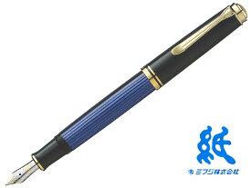 【万年筆】PelikanペリカンSouveranスーベレーン M600ブルー縞 ロジウム装飾14金ペン先F・M・B