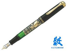 【万年筆】PelikanペリカンToledoトレドM700トレドロジウム装飾18金ペン先F・M・B