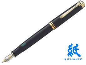【万年筆】PelikanペリカンSouveranスーベレーン M800黒 ロジウム装飾18金ペン先F・M・B
