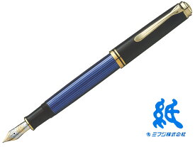 【万年筆】PelikanペリカンSouveranスーベレーン M800ブルー縞 ロジウム装飾18金ペン先F・M・B