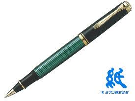 【水性ボールペン】PelikanペリカンSouveranスーベレーン R400ローラーボール 緑縞