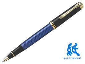 【水性ボールペン】PelikanペリカンSouveranスーベレーン R400ローラーボールブルー縞