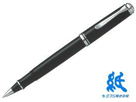 【水性ボールペン】PelikanペリカンSouveran スーベレーン R405SILVER TRIM シルバートリムローラーボール黒