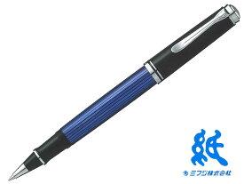 【水性ボールペン】PelikanペリカンSouveran スーベレーン R405SILVER TRIM シルバートリムブルー縞ローラーボール