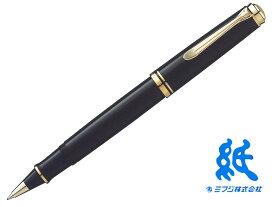 【水性ボールペン】PelikanペリカンSouveranスーベレーン R600ローラーボール 黒