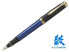 【水性ボールペン】PelikanペリカンSouveranスーベレーン R600ローラーボールブルー縞