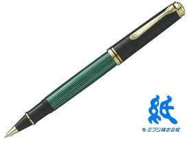 【水性ボールペン】PelikanペリカンSouveranスーベレーン R800ローラーボール 緑縞