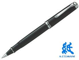 【水性ボールペン】PelikanペリカンSouveran スーベレーン R805SILVER TRIM シルバートリムローラーボール黒