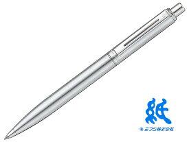 【ボールペン】SHEAFFERシェーファーSentinelセンチネルブラッシュトクロームCTN232351