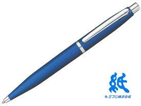 【ボールペン】SHEAFFERシェーファーVFMヴィ・エフ・エムネオンブルーN2940151