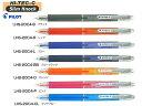 【ボールペン】Pilot パイロットHI-TEC-C ハイテックCスリムノック04水性ボールペンLHS-20C4 0.4mm全7色