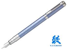 【万年筆】WATERMANウォーターマンPERSPECTIVEパースペクティブデコレーション ブルーCT万年筆 (F〜M)ステンレスペン先