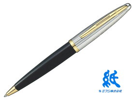 【ボールペン】WATERMANウォーターマンCARENE Deluxeカレン・デラックスブラック&シルバーGTボールペン