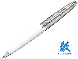 【ボールペン】WATERMANウォーターマンCARENE Deluxeカレン・デラックスコンテンポラリーホワイトST ボールペン