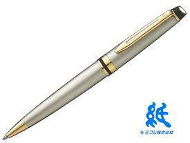 【ボールペン】WATERMANウォーターマンEXPERTエキスパート エッセンシャルメタリックGTボールペン