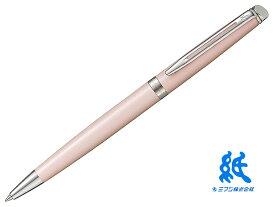 【ボールペン】WATERMANウォーターマンMETROPOLITANメトロポリタンエッセンシャル ローズウッドCTボールペン