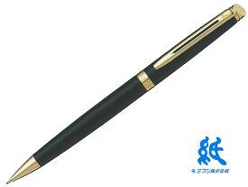【シャープペンシル】WATERMANウォーターマンMETROPOLITANメトロポリタンエッセンシャル マットブラックGTペンシル(0.5mm)