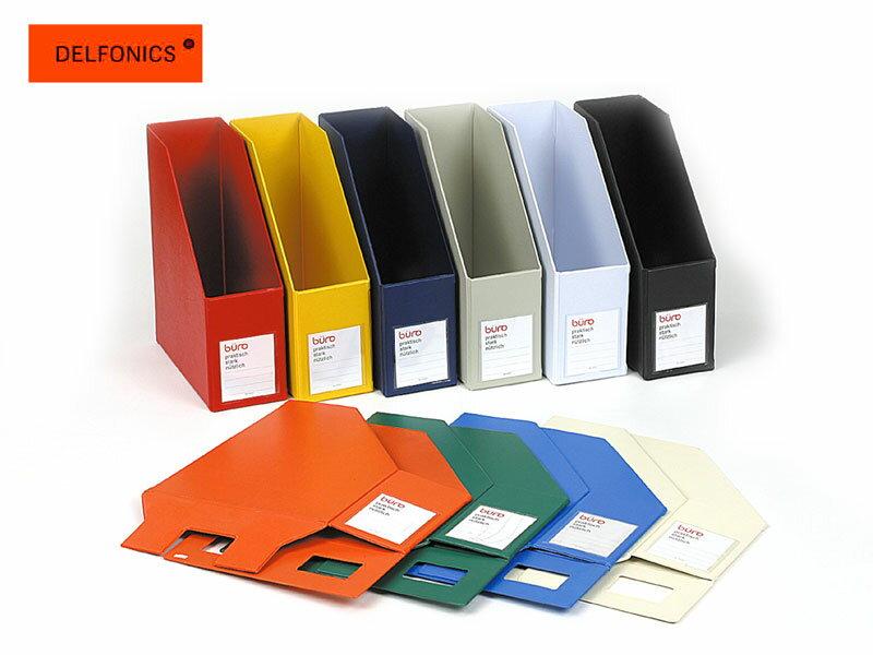 【ファイルボックス】DELFONICS デルフォニックスBUROビュロー ファイルボックス縦型 500084(FX11)全10色