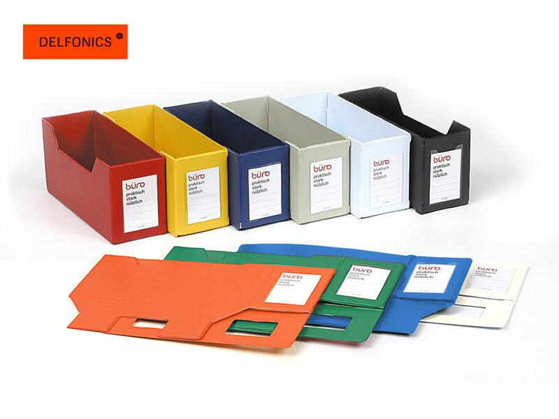 【ファイルボックス】DELFONICS デルフォニックスBUROビュローレターボックス 500086(FX13)