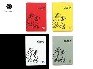 【ダイアリー手帳】DELFONICSデルフォニックスB6マンスリー ドッグ 180056全4色2017年10月はじまり2018年12月版