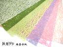 【素材入り和紙】阿波和紙 麻落水紙12色