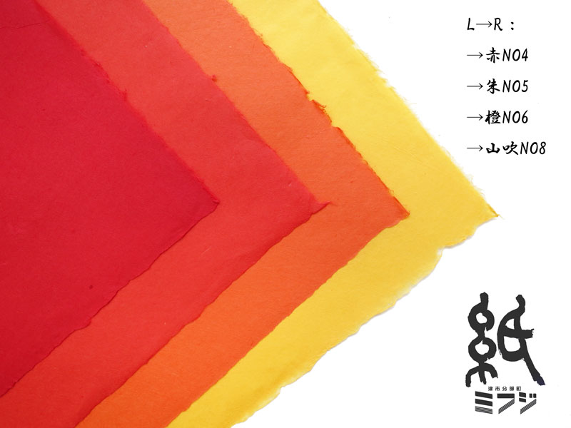 【染色和紙】因州和紙 手漉き純楮 染和紙レッド系