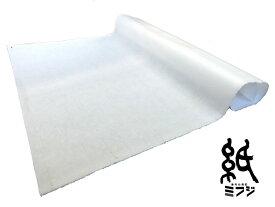 【和紙】土佐和紙白上仲(手漉き・晒楮紙)