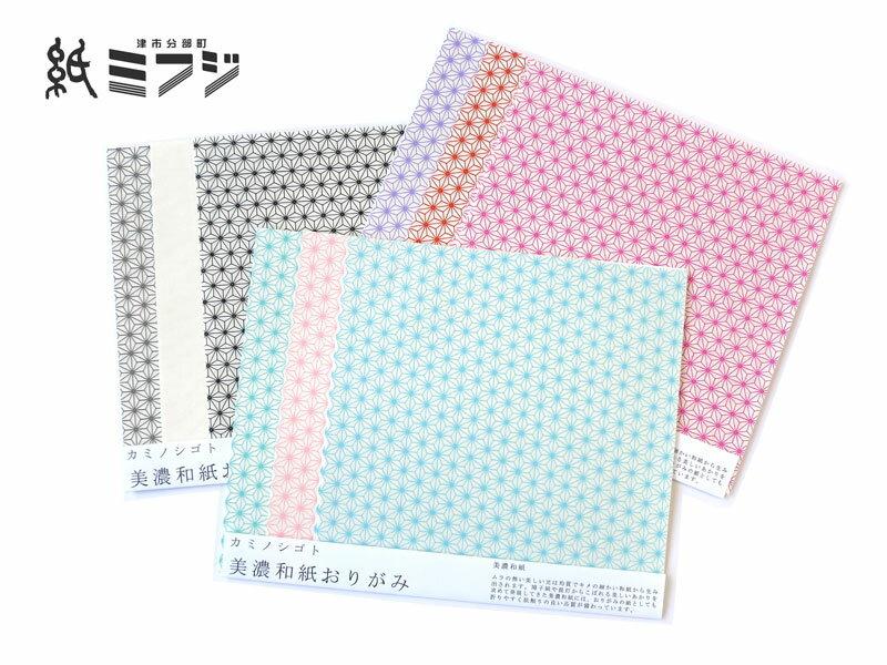 【美濃和紙】おりがみ11種類 3色各3枚
