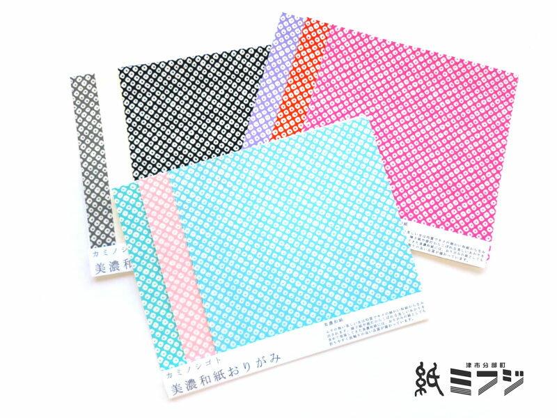 【美濃和紙】おりがみ12種類 3色各3枚